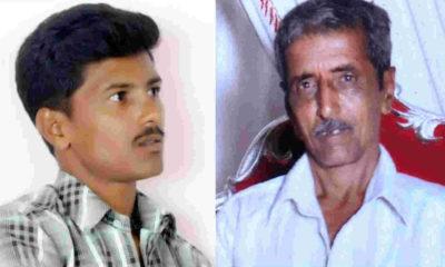 father son death mandya